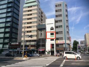 移転後はこのビルです。伏見駅1番出口からより近くなりました。
